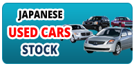 Japanese Used Cars Stock
